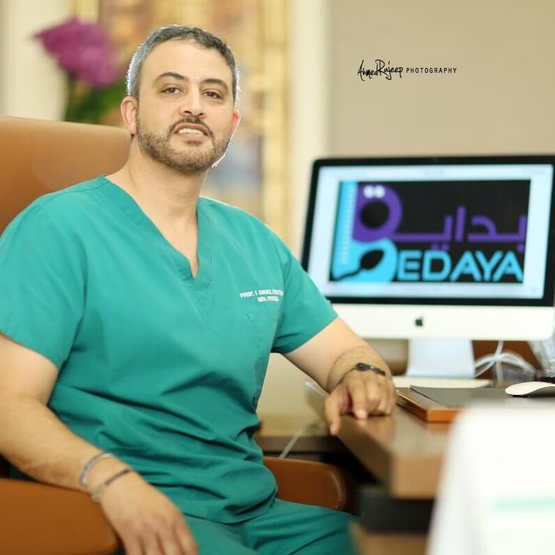 chairman of bedaya hospital