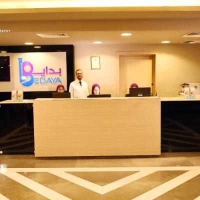 reception of bedaya hospital